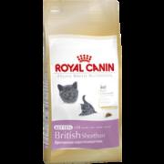ROYAL CANIN BRITSKÁ MAČIATKO 0,4kg